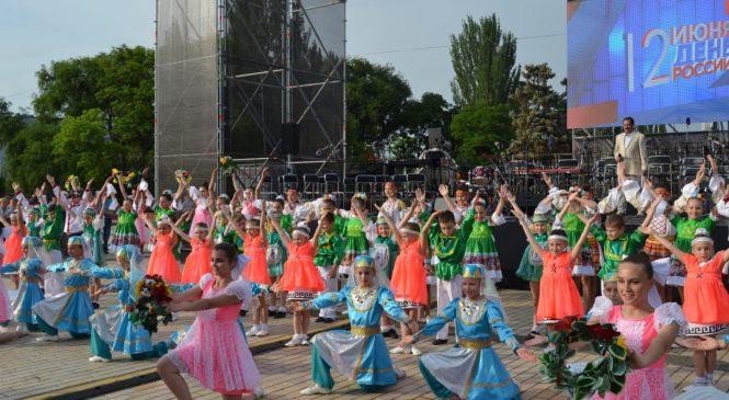 Керчане отпраздновали День России