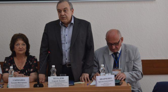 В Керчи прошла Международная научно-практическая конференция «Крым и международное культурное сотрудничество»