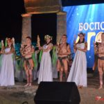 ХХI фестиваль «Боспорские агоны» торжественно закрыт