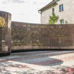 В срок до 01 июля 2021 года принимаются ходатайства о присвоении звания «Почетный гражданин города-героя Керчи»