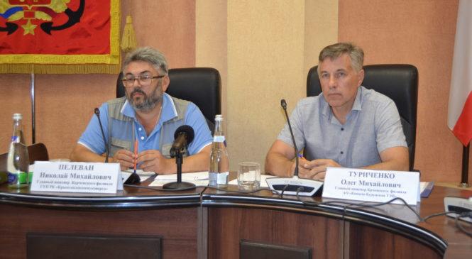В Керчи обсудили вопросы теплоснабжения