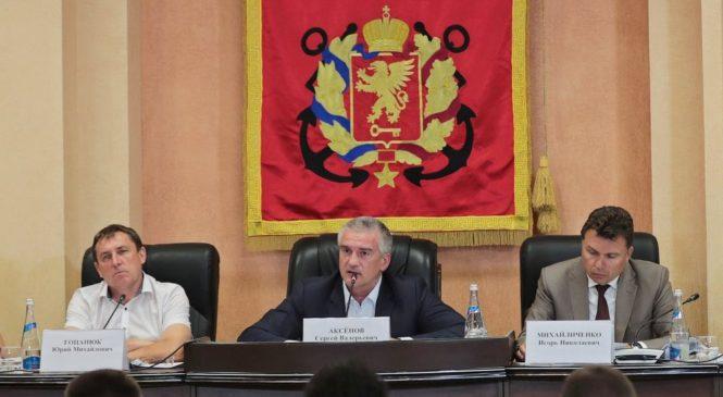 В Керчи прошло очередное выездное совещание Совета Министров Республики Крым