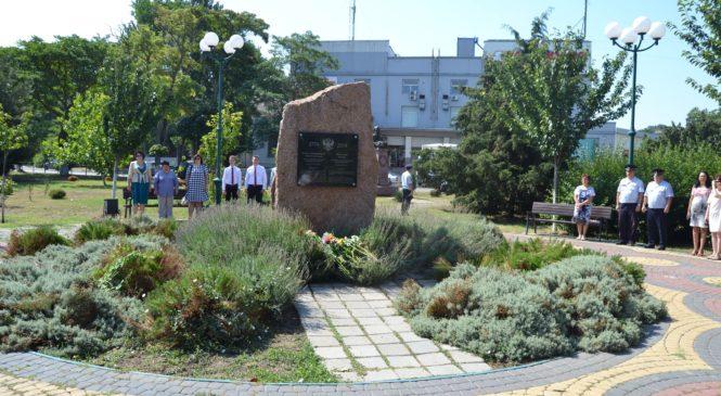 Керчь отметила 245 годовщину подписания Кючук-Кайнарджийского мирного договора