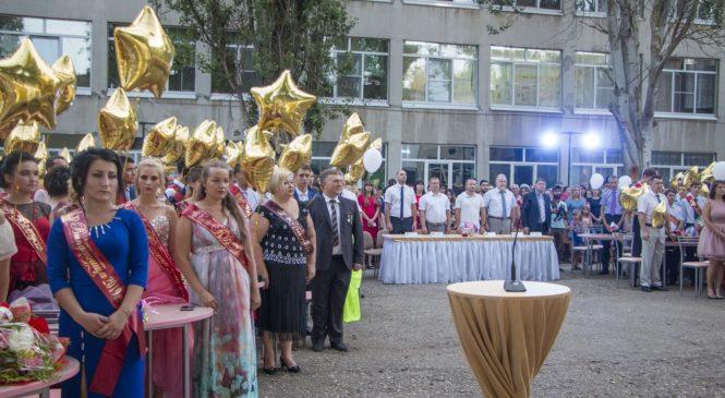 В Керченском политехническом колледже прошел выпускной вечер