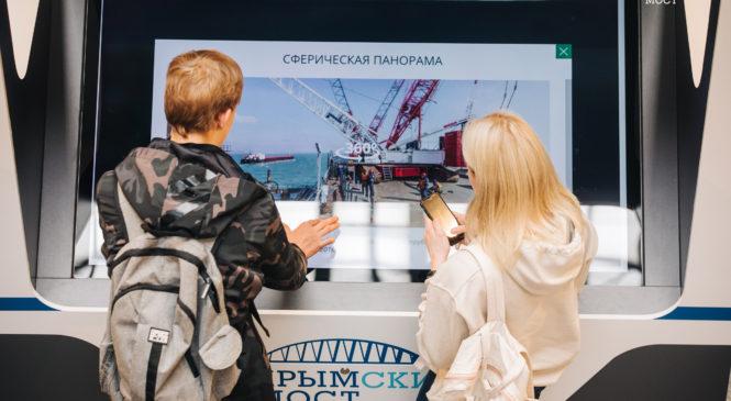 Крымский мост в ГУМе: открылась интерактивная выставка