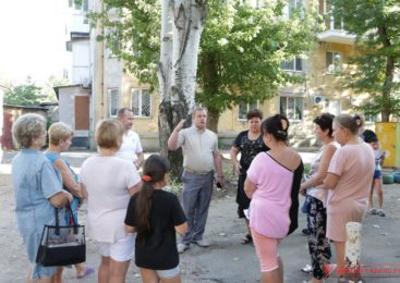 Сход граждан депутаты провели по адресу: ул. Борзенко, 20