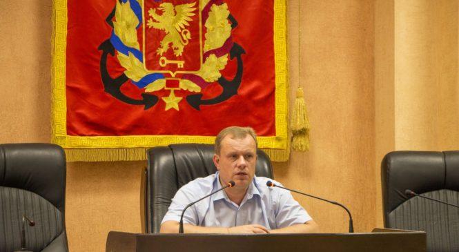 В городском совете прошли публичные слушания по вопросу внесения изменений в Стратегию развития Керчи до 2030 года
