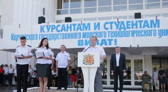 Николай ГУСАКОВ поздравил курсантов КГМТУ с Днем знаний