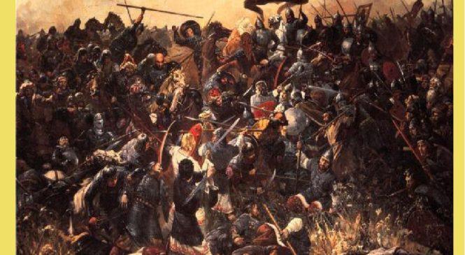 День воинской славы России — День победы в Куликовской битве