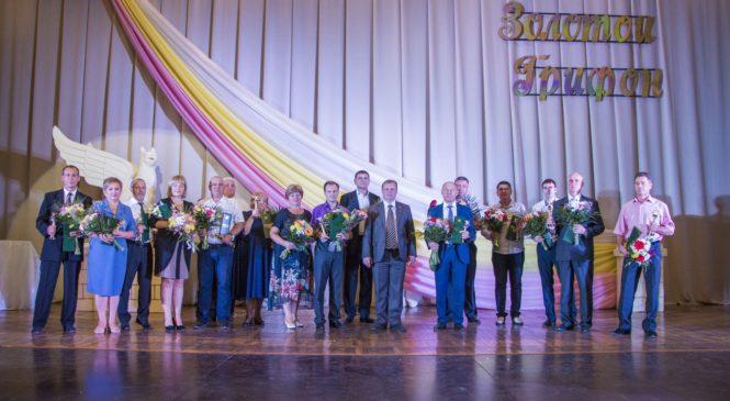 Награждены номинанты рейтинга популярности «Золотой грифон 2019»