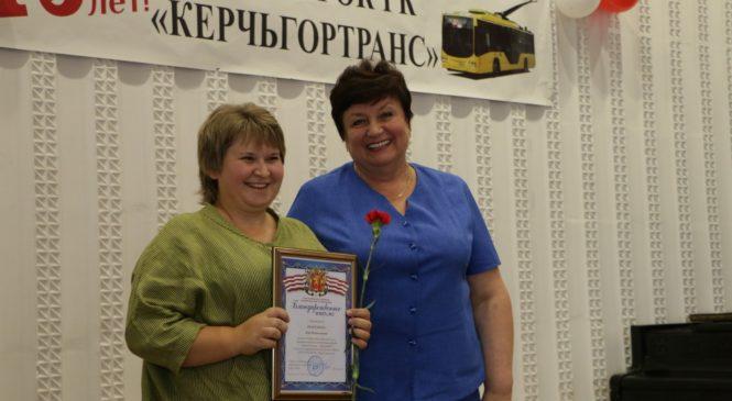 МУП «Керчьгортранс» отмечает 15-летие