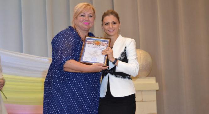 В Керчи чествовали работников сферы образования