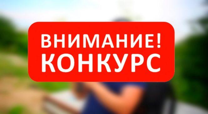 Объявлен конкурс на замещение вакантной должности главы администрации города Керчи