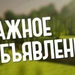 Разработан проект об установлении земельного налога на территории города Керчь