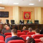 Состоялась 3 сессия 2 созыва