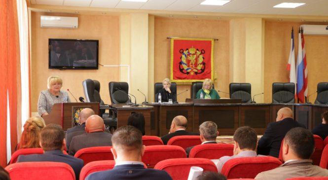 5 сессия Керченского городского совета пройдет 29 октября 2019 года