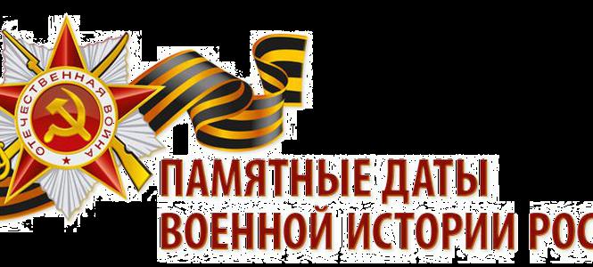 Памятная дата военной истории России: День октябрьской революции 1917 года
