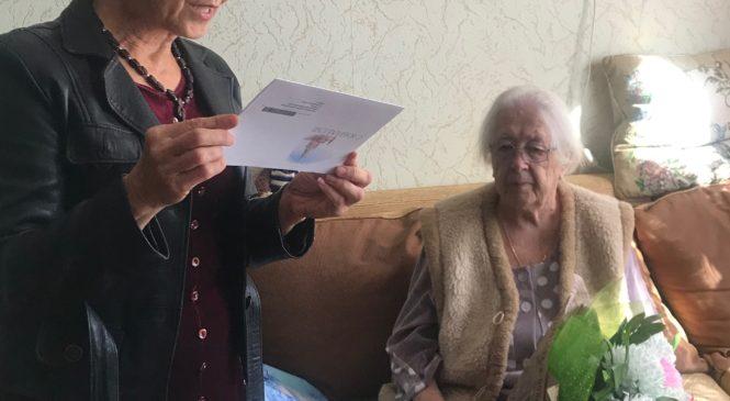 95-летний юбилей отметила ветеран ВОВ ПАНЧЕНКО Раиса Кирилловна