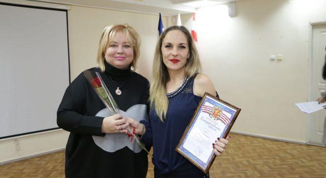 Глава муниципального образования поздравила сотрудников налоговой инспекции по Керчи и Ленинскому району