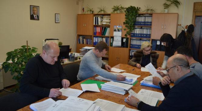 Комиссия местного самоуправления, депутатской деятельности, этики и межнациональных отношений провела очередное заседание