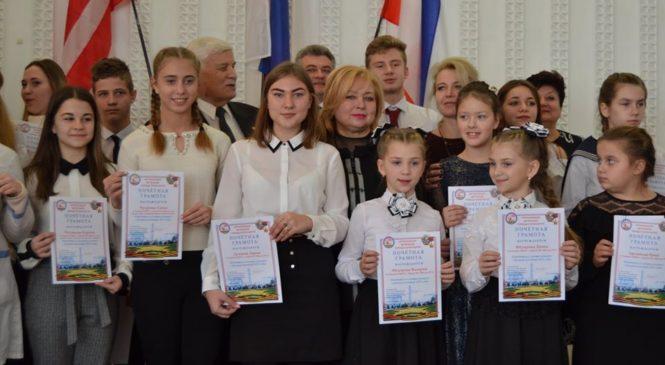 В Керчи чествовали победителей конкурса «Люди доброй воли» — 2019