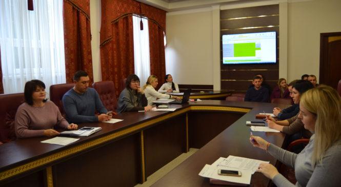 Прошло заседание комиссии по организации проведения аукционов
