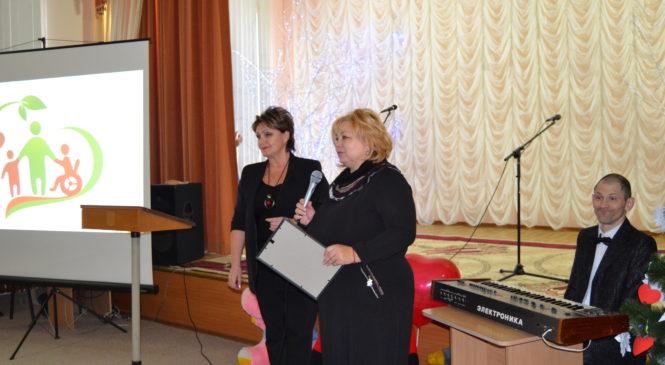 Руководство города поздравило коллектив психоневрологического интерната с Днем инвалида