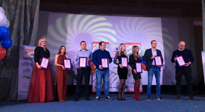 В Кечи прошла церемония награждения «Народный Бренд» — 2019