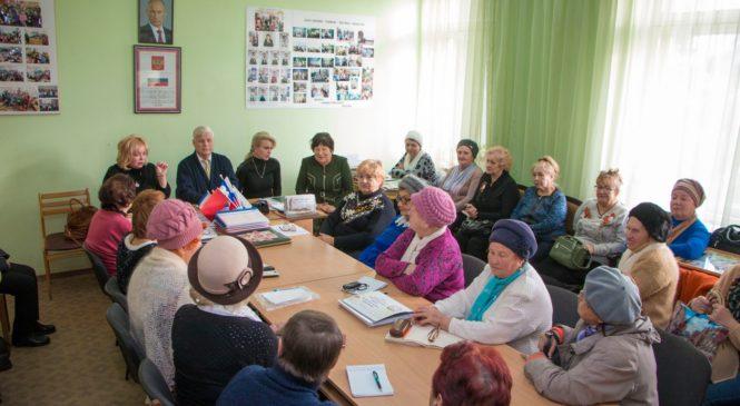 Руководство горсовета провело встречу с ветеранским активом центральной части города