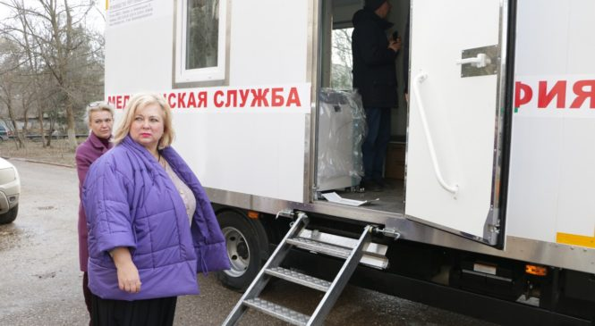В Керчь прибыл передвижной маммограф