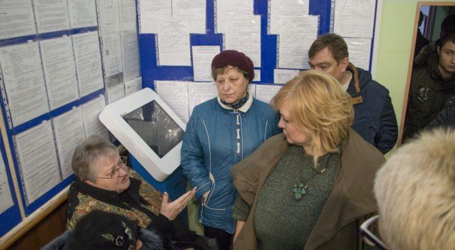 Мая ХУЖИНА разбиралась в проблемах работы ФМС