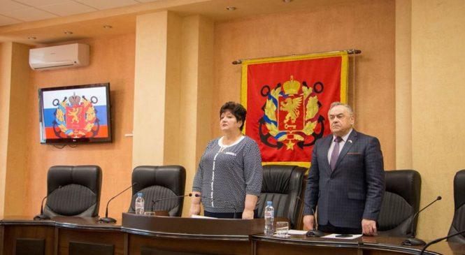 В Керченском городском совете прошла очередная 18 сессия