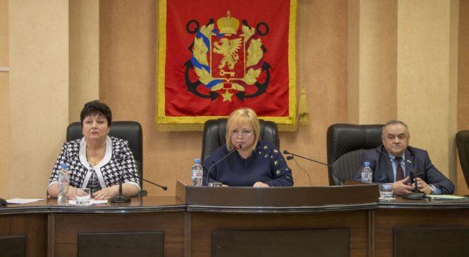 На внеочередной 16-й сессии досрочно прекращены полномочия руководства городского совета