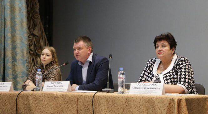 Состоялось заседание Совета территорий города Керчи
