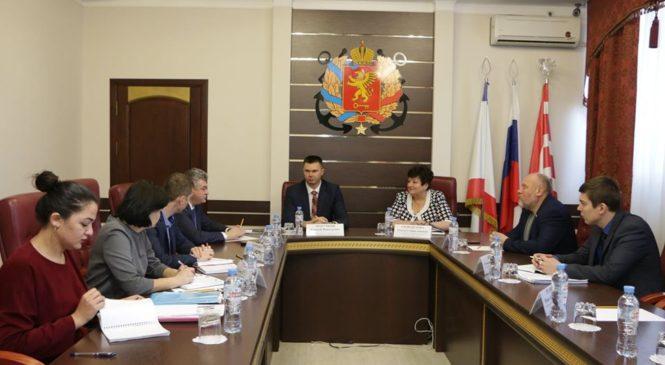 В Керчи прошло совещание с Государственным комитетом молодежной политики Республики Крым