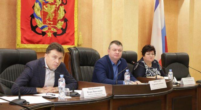 В Керчи прошел Совет территорий с участием вице-премьера Совмина РК Игоря МИХАЙЛИЧЕНКО