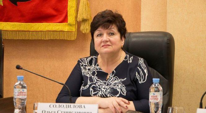 19 внеочередная сессия городского совета пройдет 17 марта 2020 года в 10:00