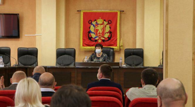 В Керчи прошла внеочередная 21-я сессия городского совета