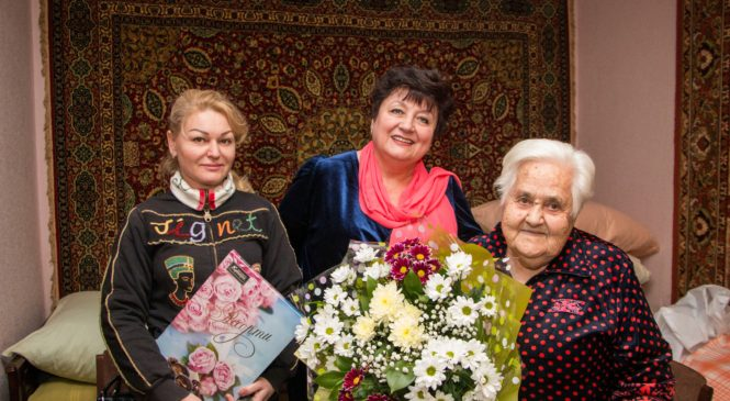 90-летний юбилей отмечает керчанка Евдокия БОНДАРЕНКО