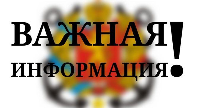 Минздрав Крыма: Необходимо придерживаться правильных мер по укреплению иммунитета