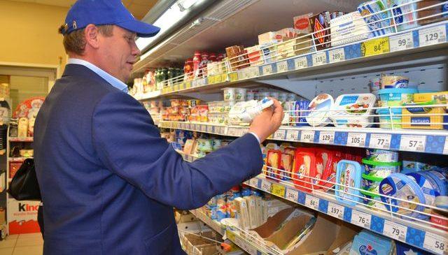 Организации торговли Крыма имеют достаточный запас продуктов питания