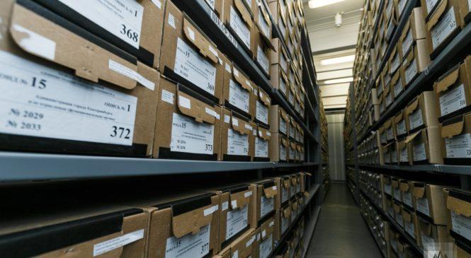 Муниципальный архив города Керчи временно приостанавливает прием граждан