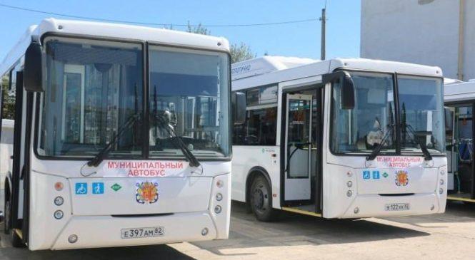 ВНИМАНИЕ! Изменилось движение транспорта по городским маршрутам на период с 02.04.2020 по 05.04.2020 гг.