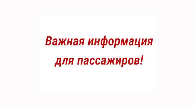 С 3 апреля в Керчи остановлено троллейбусное движение