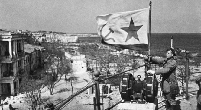 День начала Крымской наступательной операции 1944 г. по освобождению Крыма от фашистских захватчиков