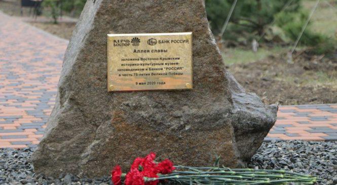 На территории крепости «Керчь» заложена Аллея славы к 75-й годовщине Великой Победы