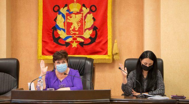 В городском совете прошел ряд публичных слушаний