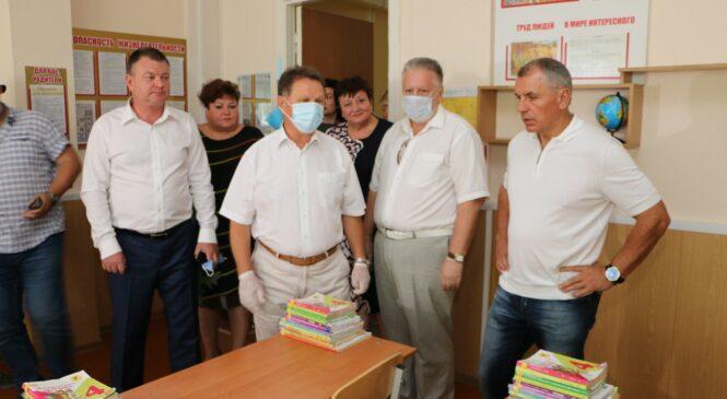Спикер парламента Крыма проверил готовность школы №26 к началу учебного года