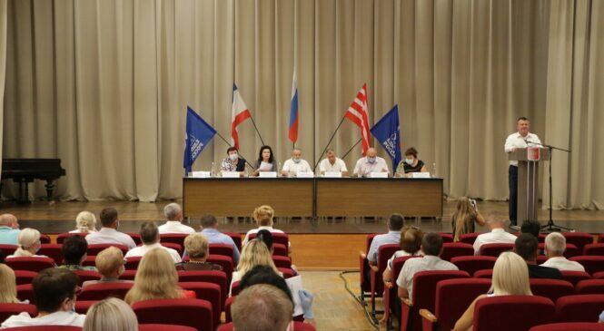 Владимир КОНСТАНТИНОВ провел совещание по проведению общероссийского голосования