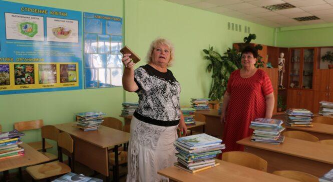 Ольга СОЛОДИЛОВА посетила перед началом учебного года гимназию №1
